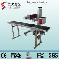 30W CO2 flying laser marking machine