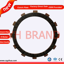 OEM clutch plate of bike,competitive clutch plate price,good motorcycle clutch plate