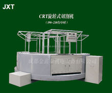 Patent hot band computer waste recycling for CRT treatment
