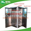 Pharmaceutical Cleanroom Air Shower