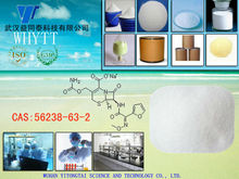 GMP manufacture for Cefuroxime Sodium(sterile) powder cas:56238-63-2 high quality and best price