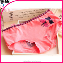 2015 hot sale animal print cotton women underwear