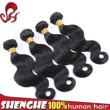 New arrival wholesale Brazilian More wave hair super line hair weave