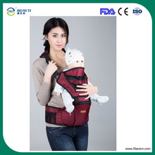 Fashional Mother Care Baby Bag Factory Direct Sale Hanging Baby Carrier Multi-function Classic Children Hip Seat