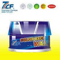 Polishing Color Back Wax