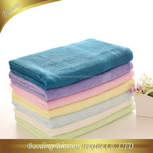 textiles market alibaba china supplier jacquard solid dyed bamboo towel bath 70*150cm