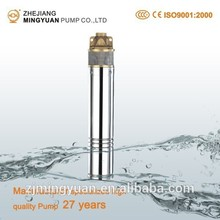 High quality immersible pumps