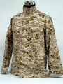 personalizar la seguridad del ejército uniforme uniforme uniforme militar