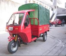 2015 NEW 110cc/125cc/150cc/200cc/250cc/300cc/350cc/400cc cargo tricycle/three wheel motorcycle/tuk tuk with cheap cost
