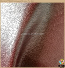 laminated pu artificial leather for sofa upholstery