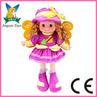 soft toy doll wholesale doll manufacturer china