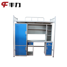 Metal Bunk Bed Design with Desk and Stair