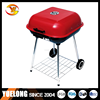 YL1032#Iron goat/pig spit roast rotisserie charcoal bbq grill