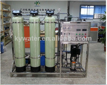 best products for import 500L/h reverse osmosis water filter/system/membrane