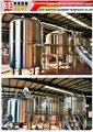 Industrial beer brewing equipment pequeño