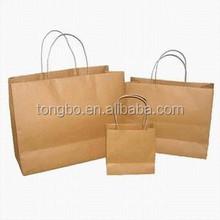 Cheap Blank Brown Cute Small Kraft Paper Bags