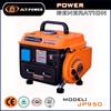 800w gasoline generator wholesale price!
