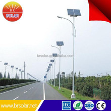 Hot Selling High Quality led street light cost