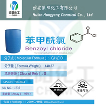 Benzoil chloride