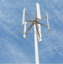 CE approved 2KW 3KW 5KW PMG vertical axis wind turbine generator ideal for house