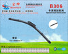 citroen c5 wiper blade,new product wiper blade used car sri lanka