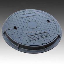 Best Selling Cheap Price Driveway Use Municipal Plastic Water Meter Box Manhole Cover