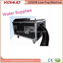 Newest ! Water supplies/mist 2000w low fog machine for large stage