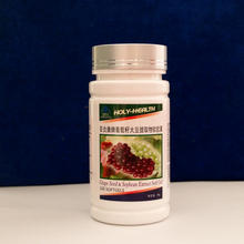 anti oxidation contain vitamin E grape seed capsule