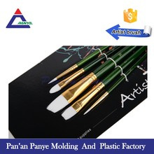Free sample professional wholesale make up paint brush set