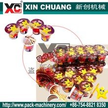 Chocolate jam with biscuit bar cup filling sealing machine