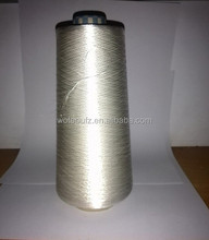 Raw White Dull and Bright Filament Viscose Yarn 150D/30F