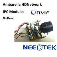 CCTV digital low light ONVIF Sony sensor H.264 full hd security ONVIF module wifi cam
