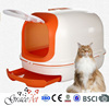 Portable Cat Toilet Cat Litter Pan Cat Litter Box Pet Toilet