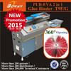 2015 new EVA PUR 2 in 1 hot melt glue book binding machine