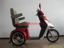 Alibaba China keep water warm 3 wheel scooter 500cc