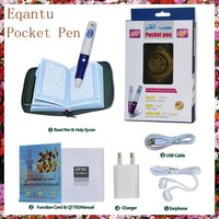 Holy Hot Digital Beauty free mp4 quran download Quran Reading Pen In Arabic Gift For Muslims Learning Quran