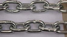 Small Ornament Link Chain