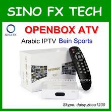arábica de iptv caja openbox atv para más de canales 600 bein mbc deportes canales