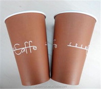 Paper Hot Cup with Coffee Design