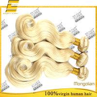 Wholesale supply 5A 100% Virgin Monglian Hair WWW.Alibaba.Com