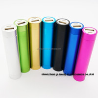 2600mAh Power Battery Chargers for computer/Smartphone,Portable tube cylinder shape power bank