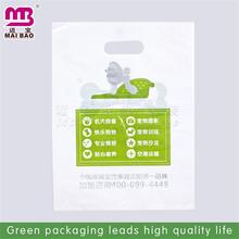 high tech production plastic die cut bag ldpe hdpe