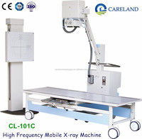 100mA High frequency Mobile X-ray Xray Machine equipment for hospital,medical ward,ICU