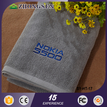 Wholesale Customize Printed disposable shower towel