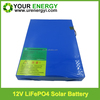 12V 20 lithium ion solar battery for solar energy storage system