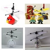 Rc quadcopter 2RC helicopter Outdoor helicopter rc helicopter pictures of flying birds