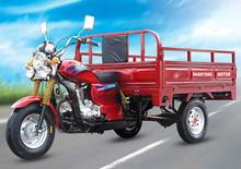 250cc china heavy load 3 wheel motorcycle