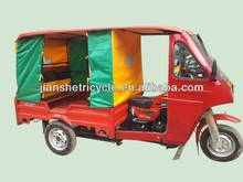 150cc motorized passenger tricycle for sale
