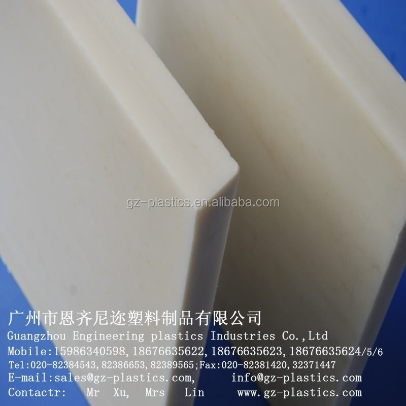 Anti Static Sheets : Strong wear and abrasion resistance acetal delrin pom esd