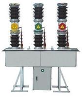 33kv Air Vacuum Circuit Breaker 11kv 630a vacuum circuit breaker